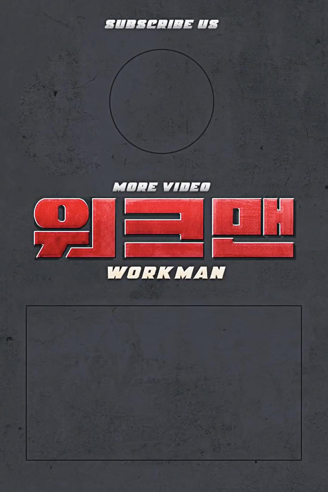 Workman 2021
