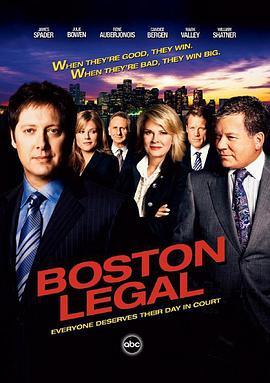 波士顿法律 第二季