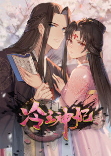 B-PROJECT~心跳 ambitious~