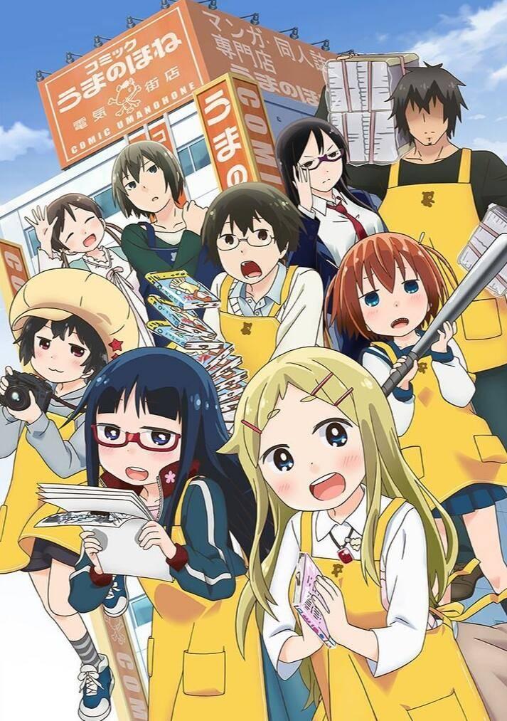 梦幻之星online2 EPISODE ORACLE第15集